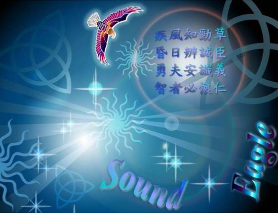SoundEagle in 疾風知勁草