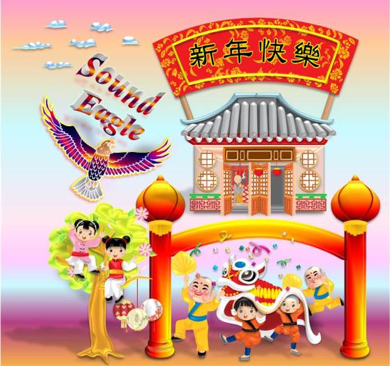 SoundEagle in Chinese New Year Celebration, Spring Festival, Lion Dance, Traditional Culture and Architecture