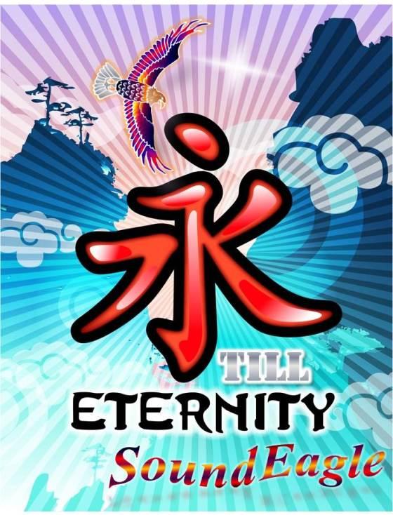 Till Eternity…