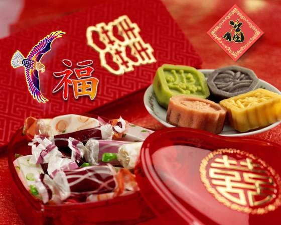 SoundEagle in Chinese Characters, Symbols, Sweet Food, Desserts, Candy Box, Valentine, Wedding, Celebration, Special Occasion