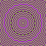 Optical Illusion 77