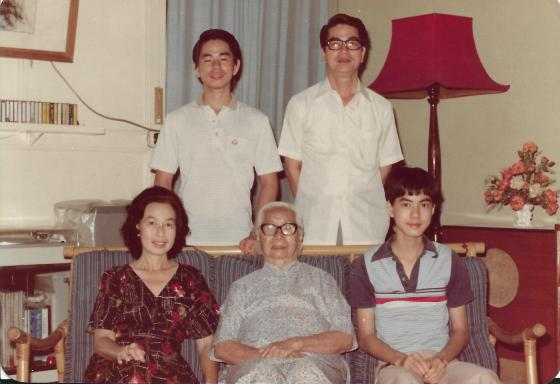 Khai & Khim with Her Mother, Husband and Eldest Son at 16 Phuah Hin Leong Road, George Town, Penang (Dec 1981)
