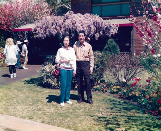 Khim and Her Husband at the Toowoomba Carnival of Flowers (22 Sep 1990)
