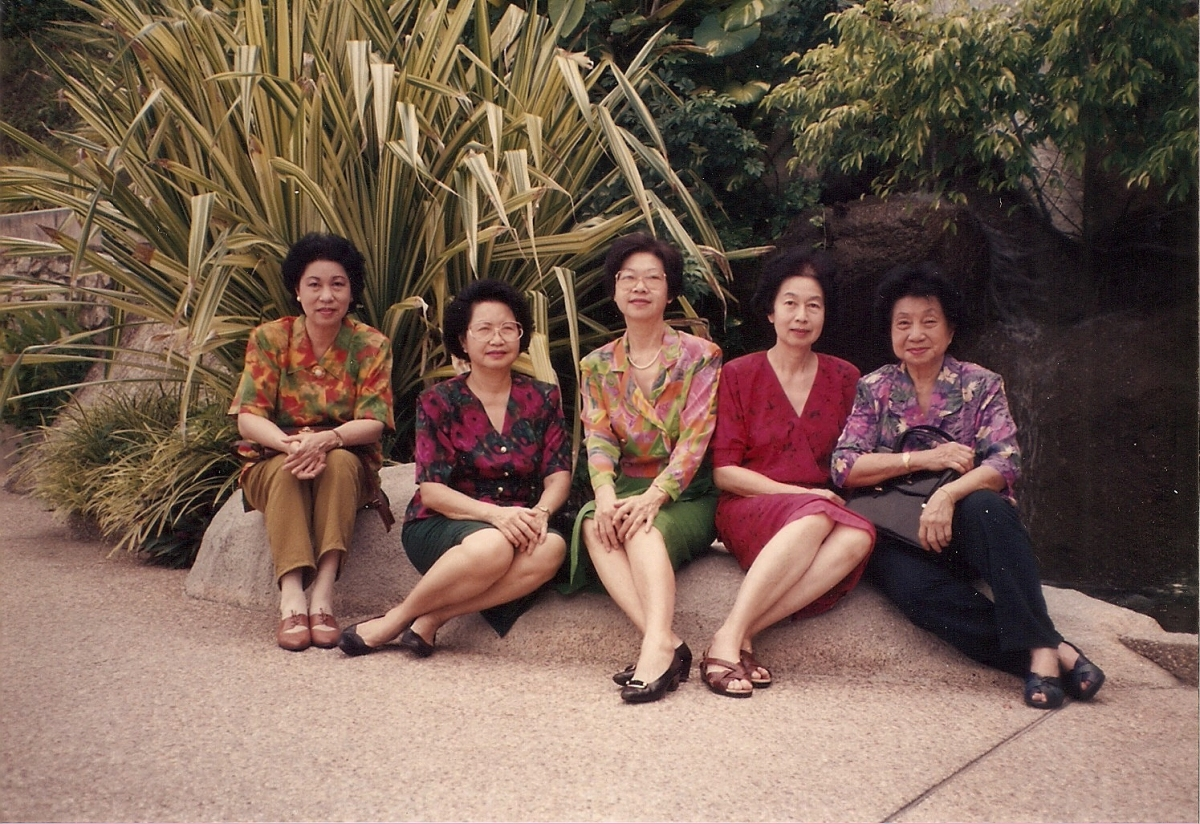 Khim and Her Siblings in Middle Age (12 May 1992)