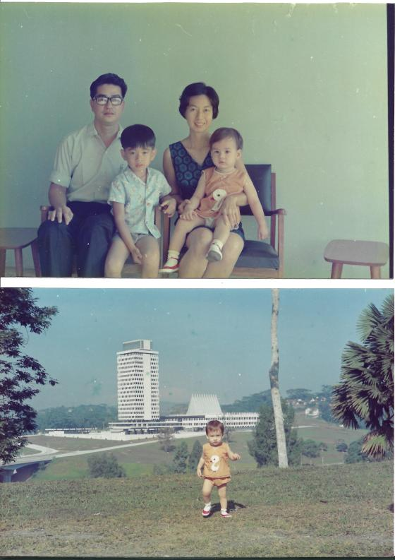 Khim and Her Young Family (Feb 1968)