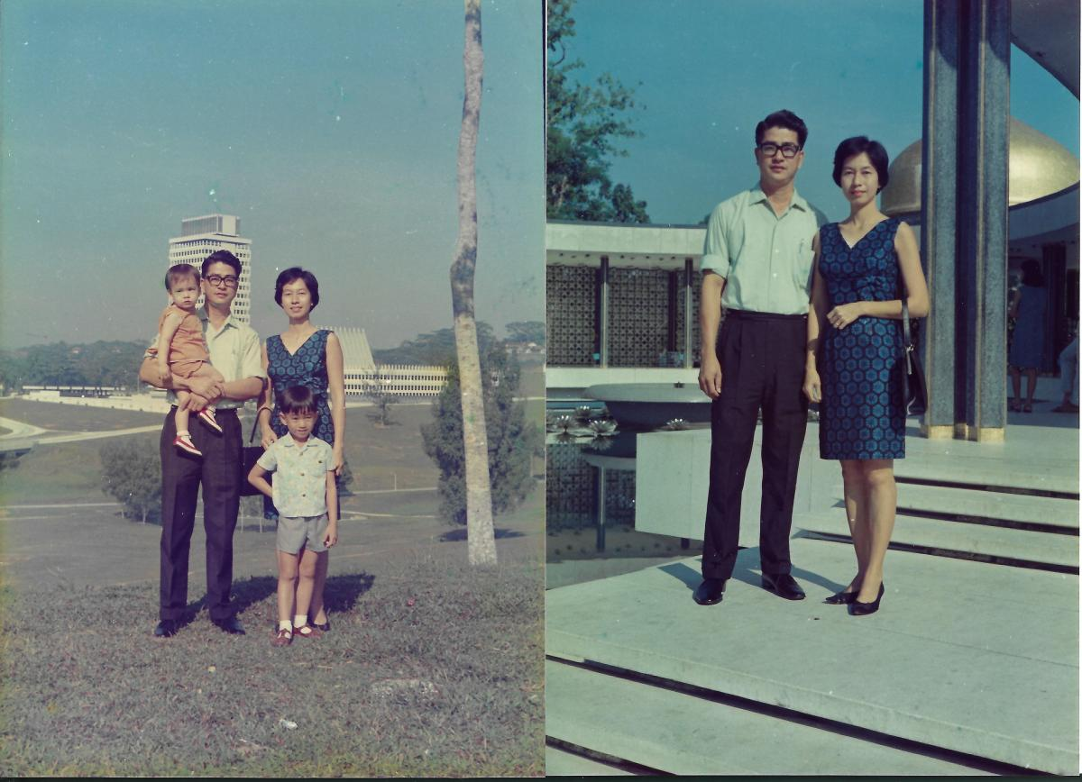 Khim and Her Young Family on an Outing (Feb 1968)