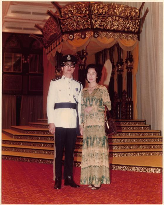 Khim at Her Husband's Award Ceremony in Malaysia (3 Jun 1981)