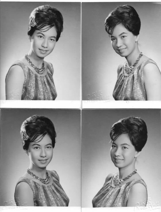 Khim Looking like Barbra Streisand with a Beehive Hairdo (1964)