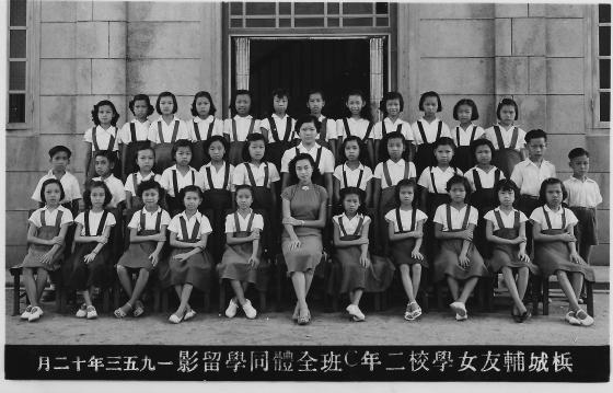 Khim with Her Second Year C Class Students at Hu Yew Seah Girls' School (輔友女學校) in Penang (Dec 1953)