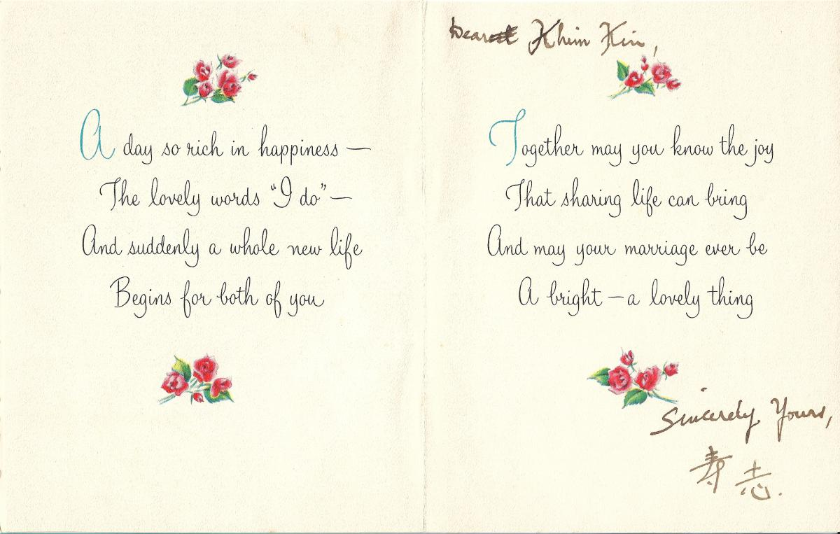 The original wedding greeting card for Khim dated 2nd April 1961 (inside) from Sow Chee Chan (陳壽志), the Husband of Khim's sister Yean Kin Woon (温燕京).