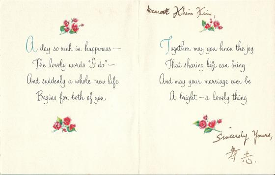 The original wedding greeting card for Khim dated 2nd April 1961 (inside)