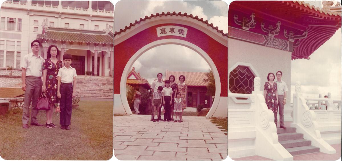 Visiting the Singapore Chinese Garden 裕華園 (Dec 1976)