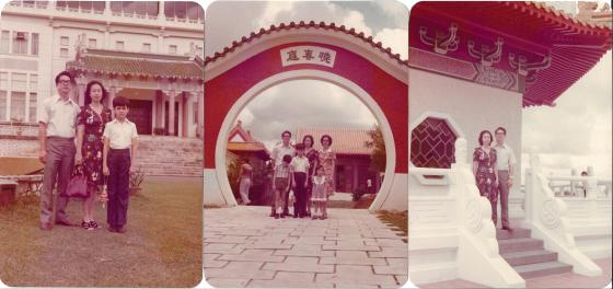 Visiting the Singapore Chinese Garden 裕華園 (Dec 1976)